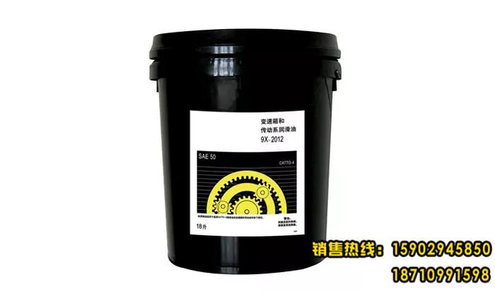 CAT竞博体育appp下载挖掘机配件 原装正品 9X-2012 齿轮油 变速箱油 18L