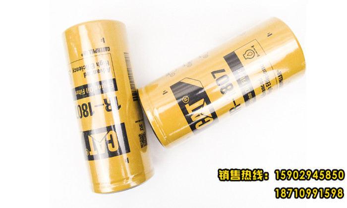 竞博体育appp下载挖掘机配件 1R1807机油滤芯 315C 320D 324D 329D