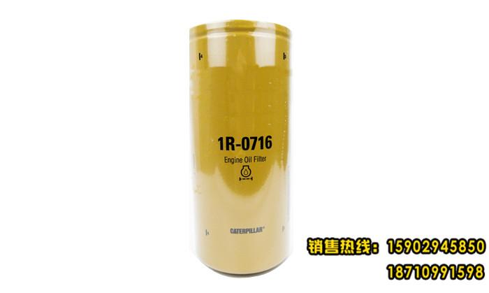 竞博体育appp下载挖掘机配件1R-0716 机油滤芯
