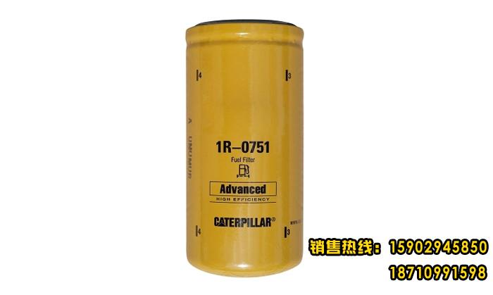 竞博体育appp下载挖掘机配件原装正品1R-0751燃油滤芯318C 320C 320D 323D