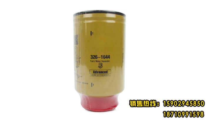 挖掘机配件 CAT320D 329D 336D 油水分离器滤芯 326-1644