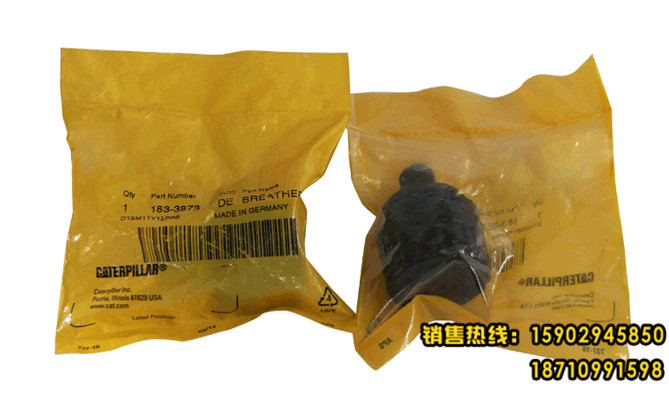 CAT竞博体育appp下载挖掘机配件-原装正品-183-3873-燃油呼吸器